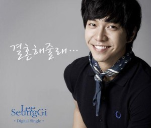 lyrics will you marry me lee seung gi