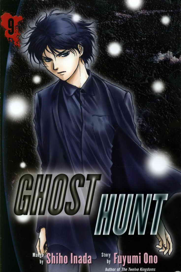 Review Ghost Hunt – Shiho Inada & Fuyumi Ono